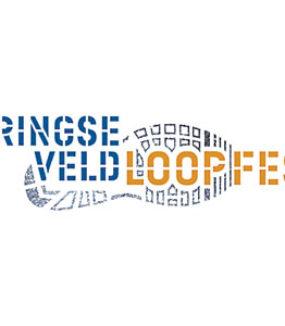 Wateringe Veld Loopfestijn